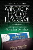 [Meorot Ha-Daf Ha-Yomi]: Meoros Hadaf Hayomi : a Discussion of Contemporary Topics from Maseches Berachos : Arranged to Follow the Order of the Masechta